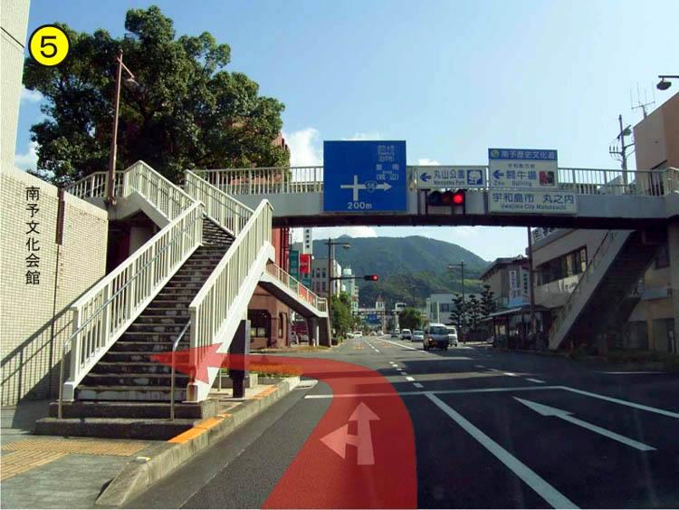 南予文化会館横1 - 宇和島市ホー...